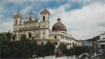 Miembros en Honduras